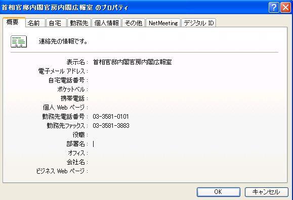 2012060214.jpg