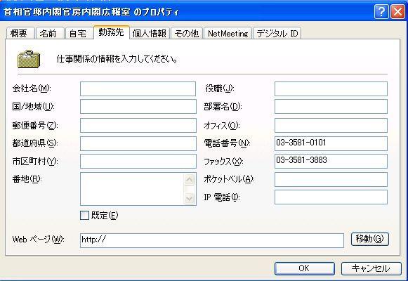 2012060215.jpg