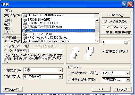 2012060217.jpg
