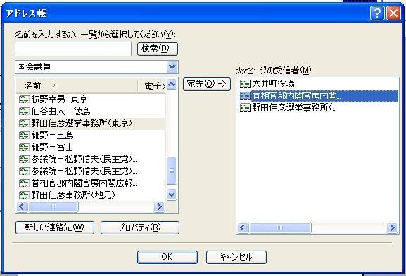 2012060219.jpg
