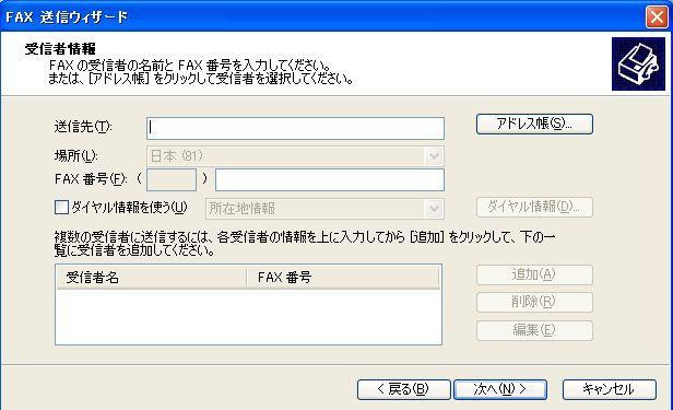 2012060220.jpg