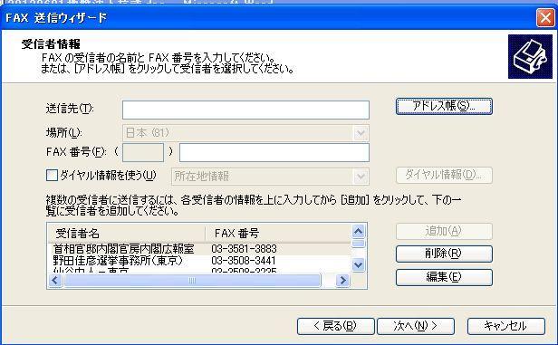 2012060221.jpg