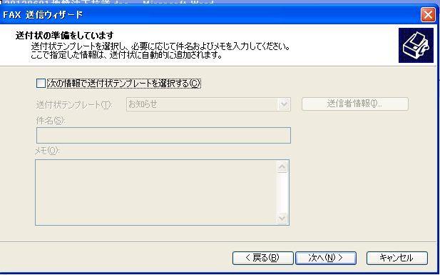 2012060222.jpg
