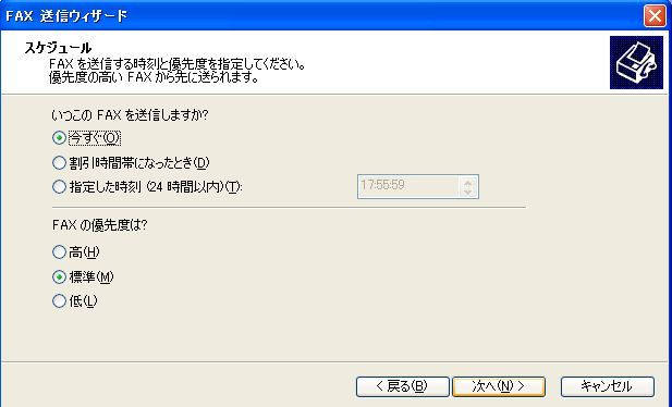 2012060223.jpg