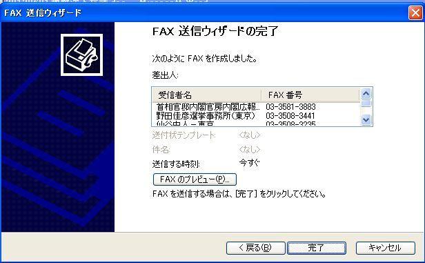 2012060224.jpg