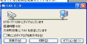 2012060225.jpg