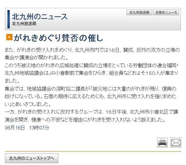 2012061703.jpg