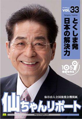 2012061805.jpg