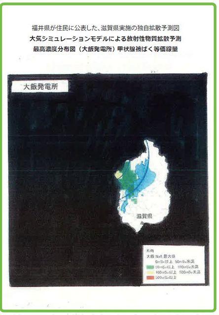 2012061901.jpg