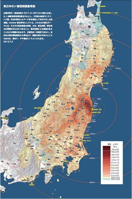 汚染地図から眺めるフクシマの ... : 日本地図 印刷用 : 印刷