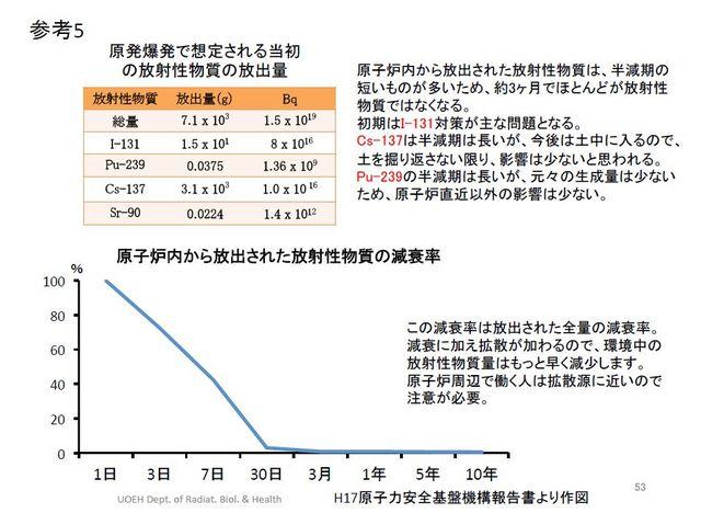 2012071402.jpg