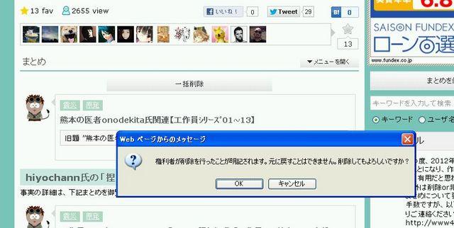 2012071905.jpg