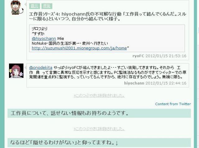 2012071906.jpg