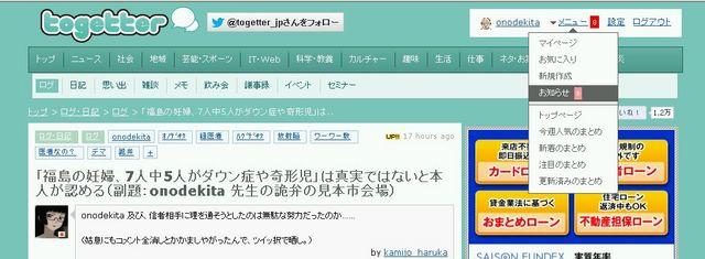 2012071912.jpg