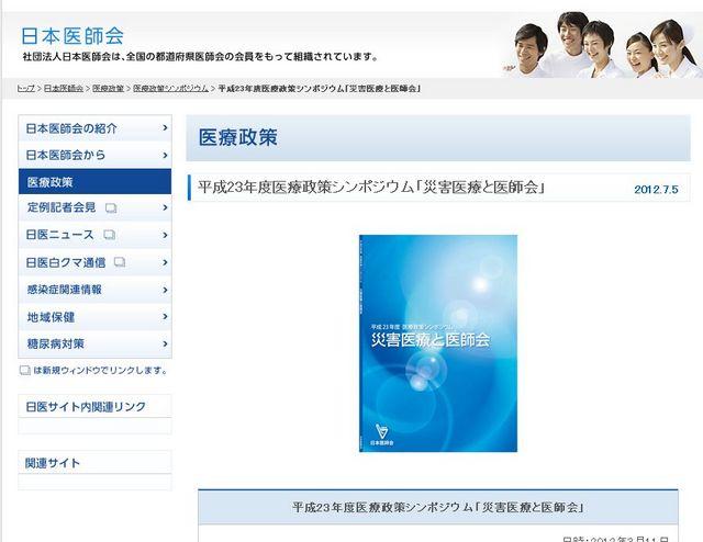 2012072022.jpg