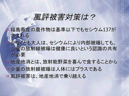 2012072305.jpg