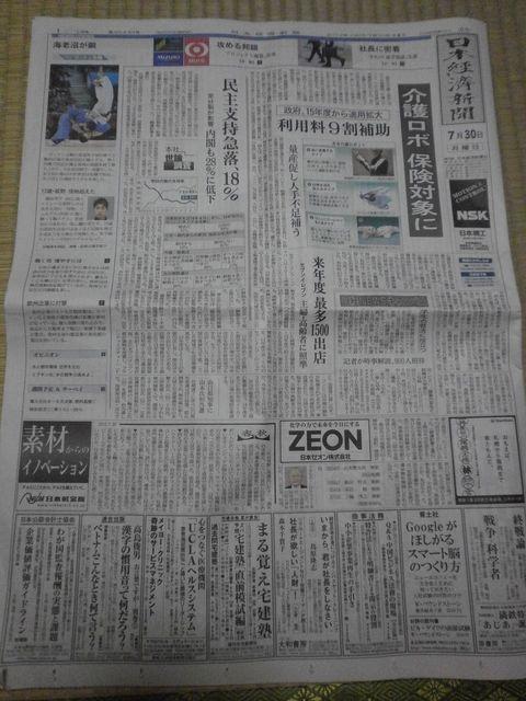 2012073029.jpg