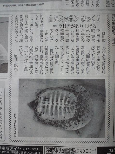 2012080310.jpg