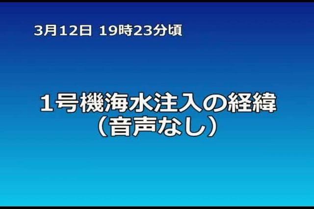 2012080603.jpg