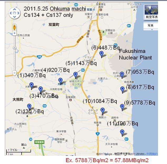 2012080610.jpg