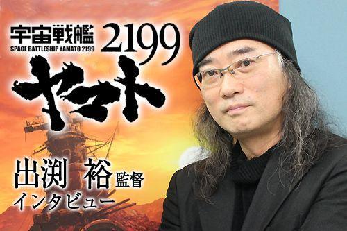 2012081602.jpg