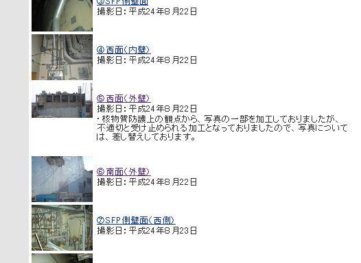 2012090411.jpg