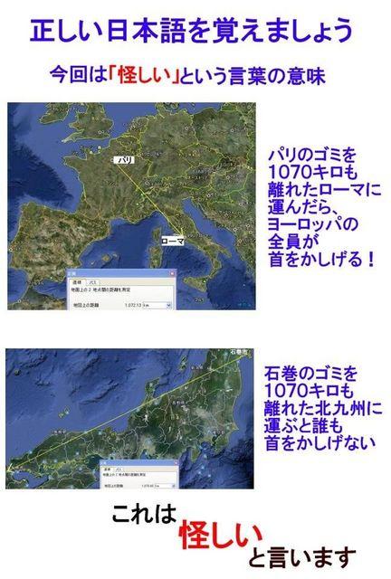 2012091205.jpg