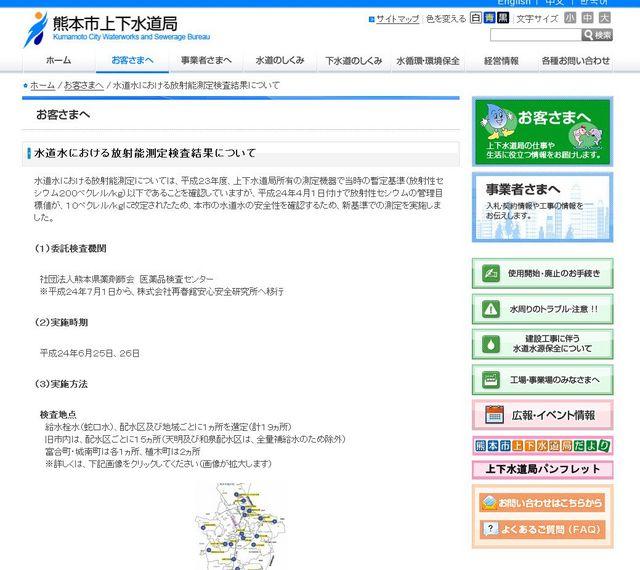2012100201.jpg
