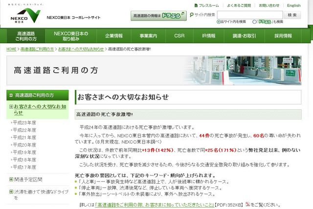 2012101001.jpg