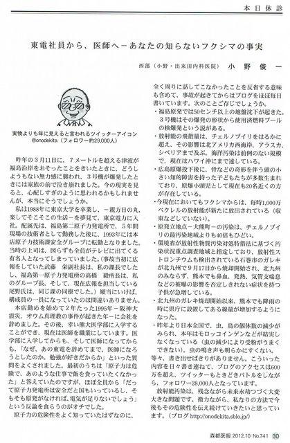 2012111110.jpg
