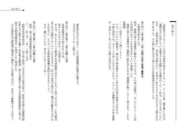 2012112102.jpg