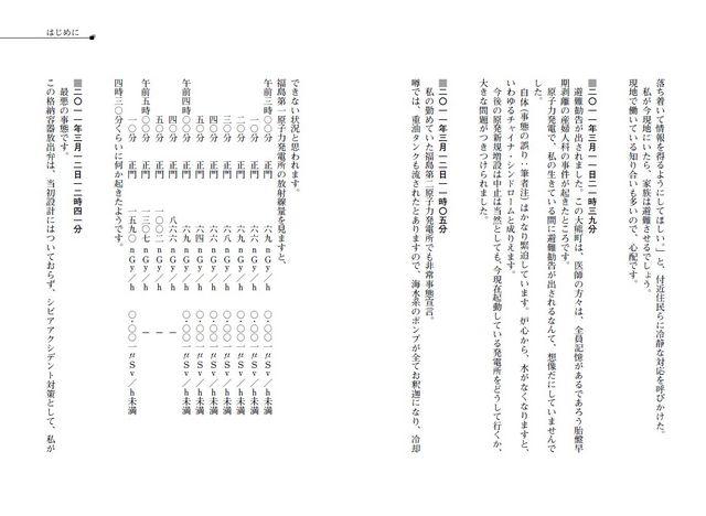 2012112103.jpg