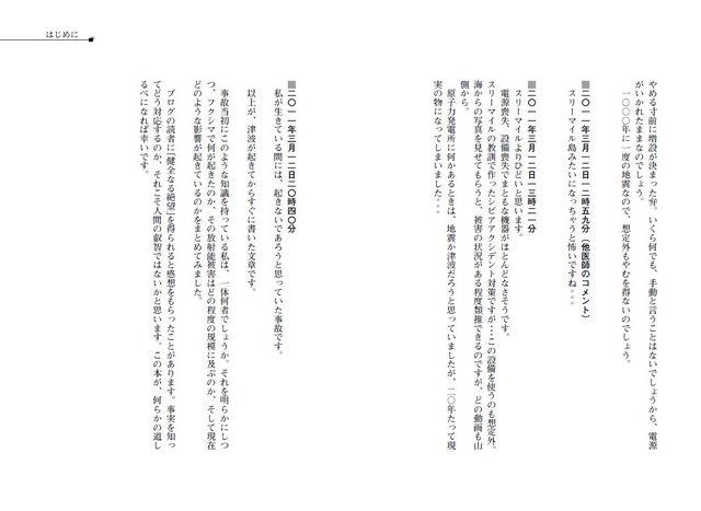 2012112104.jpg
