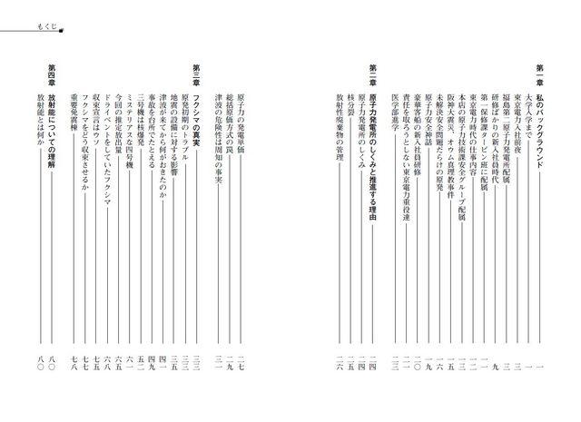 2012112105.jpg