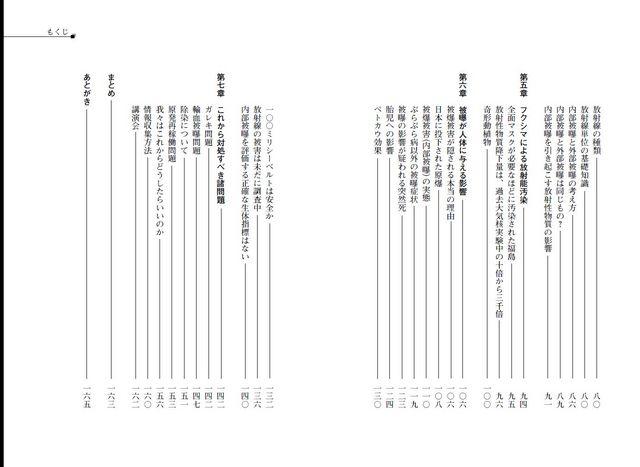 2012112106.jpg