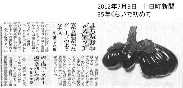 2012121205.jpg