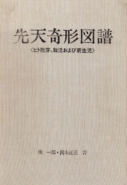 2013010802.jpg