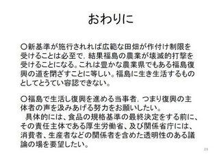 2013031404.jpg