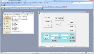 2013032408.jpg