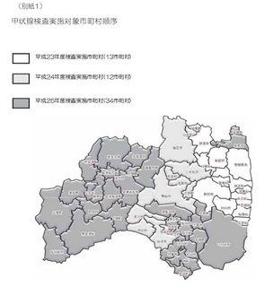 2013062601.jpg
