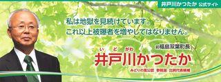 2013071702.jpg
