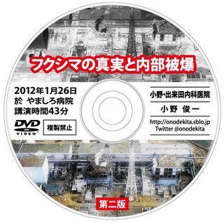 2013081802.jpg