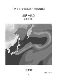2013081808.jpg