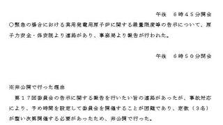 2013111103.jpg