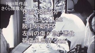 2014032118.jpg