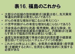 2014073101.jpg