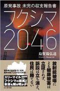2015030501.jpg