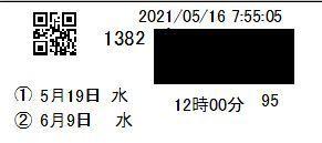 2021051606.jpg
